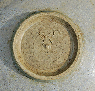 Ronald White's potter's mark